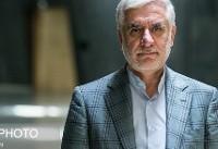 جمالی :خروج آمریکا از پیمان مودت هیچ تفاوتی به حال ایران ندارد.
