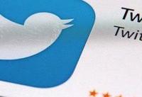توئیتر صدها ربات حامی سعودی ها در پرونده قتل خاشقجی را مسدود کرد
