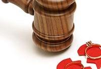 ازدواجی که با چانه زنی شروع شود به طلاق ختم میشود/مشکل طلاق خود ما هستیم