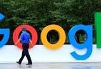 گوگل نیز عربستان را تحریم کرد