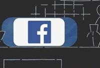 فیس بوک دوربین تلویزیونی با قابلیت پخش زنده اینترنتی میسازد