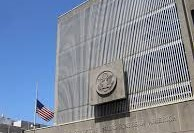 آمریکا کنسولگری و سفارتخانه خود را در بیتالمقدس تلفیق میکند
