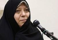ایران در صدد تضمین رعایت حقوق کودکان و پرورش آنها در فضای عاری از خشونت است