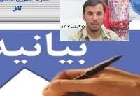 سفارت ایران در کابل حمله تروریستی قندهار را محکوم کرد