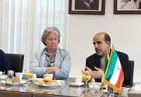 حکم دادگاه لاهه درباره رفع تحریمها علیه ایران برای همه کشورها لازم الاجراست