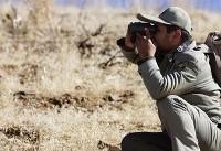 سلاح، چوب دو سر بلای محیطبان / دولت برای کمبود محیطبان فکری کند
