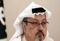 چگونه پرونده خاشقجی میتواند برای همیشه سرنوشت عربستان را تغییر دهد؟