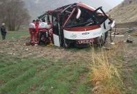 واژگونی اتوبوس ۴۵ کشته و مجروح برجای گذاشت