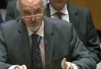 پاسخ نماینده سوریه به نماینده سعودی در جلسه سازمان ملل +فیلم