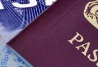 توافق مقدماتی برای حذف ویزای روسیه برای ایرانی ها