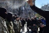 بررسی دلایل جدایی کلیساهای ارتودوکس روسیه و اوکراین