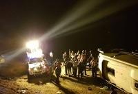 ۲ کشته و ۱۰ مجروح در اثر واژگونی اتوبوس
