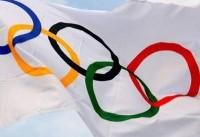 کاروان ایران در المپیک جوانان هفتم شد