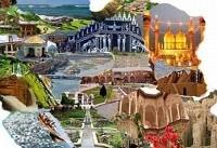 گردشگری را میتوان با استانداردسازی تقویت کرد