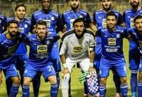 آمار نا امید کننده استقلال در هفتههای نهم ادوار گذشته لیگ برتر