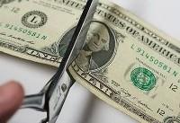 منتظر کاهش ۴۰ درصدی ارزش دلار باشید!