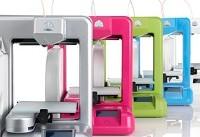 نگاهی به تکنولوژی چاپگرهای سه بعدی/امکان ساخت اشکال پیچیده در کمترین زمان