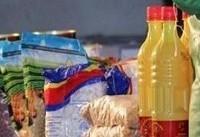 خانوادههایی با درآمد کمتر از ۳ میلیون بسته حمایتی میگیرند