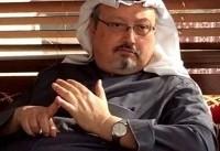 عربستان قتل جمال خاشقجی را تایید کرد
