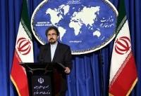 موضع سخنگوی وزارت امور خارجه در خصوص تصمیم امروز فاتف