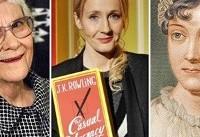 پیشتازی زنان در نخستین نتایج نظرسنجی انتخاب محبوبترین رمان تاریخ