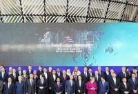 نشست آسم | سران کشورهای آسیایی و اروپا بر حمایت از برجام تاکید کردند