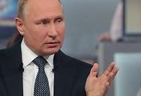 پوتین: خروج نیروهای ایران از سوریه مشروط  بر تامین امنیت این کشور است