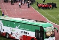 شعار تیم ملی فوتبال ایران را انتخاب کنید +لینک
