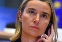 اتحادیه اروپا در حال کار برای عملیاتی کردن سیستم مقابله با تحریمهای آمریکا علیه ایران