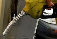 نماینده مجلس: بنزین دونرخی در دستور کار نیست