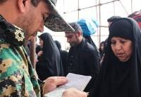 عکس | حضور پرشور زائران در مرز چذابه