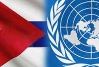 انتقاد کوبا از تصمیم آمریکا برای خروج از برجام