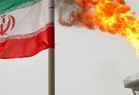افزایش صادرات نفت ایران در ماه اکتبر