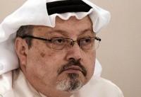 Khashoggi corpse went down the drains: Turkish report