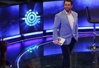 مسابقه محمدرضا گلزار در تلویزیون تقلید از کدام برنامه خارجی است؟