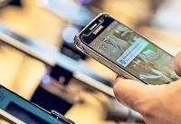 بازار اشباع تلفن همراه زیر ذرهبین