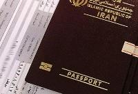 صدور ۱۹ هزار روادید اربعین در کرمانشاه
