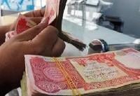 فروش ۱۰۰ هزار دینار به زائران اربعین با نرخ ۹۶ ریال
