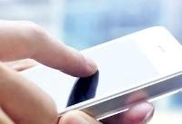 وجود ۶۰ میلیون کاربر اینترنت موبایل در ایران در مقابل ۱۲ میلیون مشترک ADSL