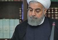 روحانی چهار وزیر پیشنهادی را به مجلس معرفی کرد