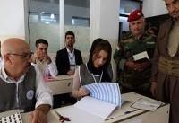 Â«حزب دموکرات کردستان» پیروز انتخابات پارلمانی در اقلیم کردستان شد