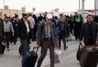 نرخ تماس از ایران به عراق ارزانتر است/ مکان های مجهز به وای فای
