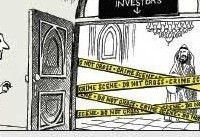 تعلیق سعودی