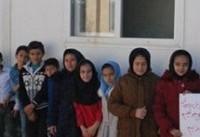 &#۱۷۱;مسکن مهر&#۱۸۷; مدرسه ندارد
