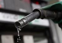 تعداد خودروهای ایران و ترکیه مساوی است، اما مصرف سوخت ایران ده برابر ترکیه است