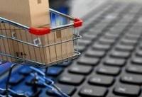 خرید اینترنتی؛ هزینه یا فرصت؟