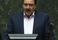 جلسه رای اعتماد به چهار وزیر پیشنهادی احتمالا شنبه هفته آینده برگزار میشود