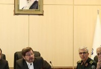 بررسی لایحه CFT در هیأت عالی نظارت مجمع تشخیص مصلحت نظام