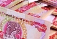 بانک ملی: عراق برای تامین ارز زائران اربعین همکاری نمی کند/ زائران با ...