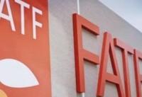 همه آنچه که باید در مورد ماجرای ایران و FATF بدانید